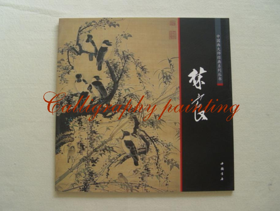 Chinese Brush Ink Art Calligraphy Painting Sumi-e Lin Liang Flower Bird Book все цены