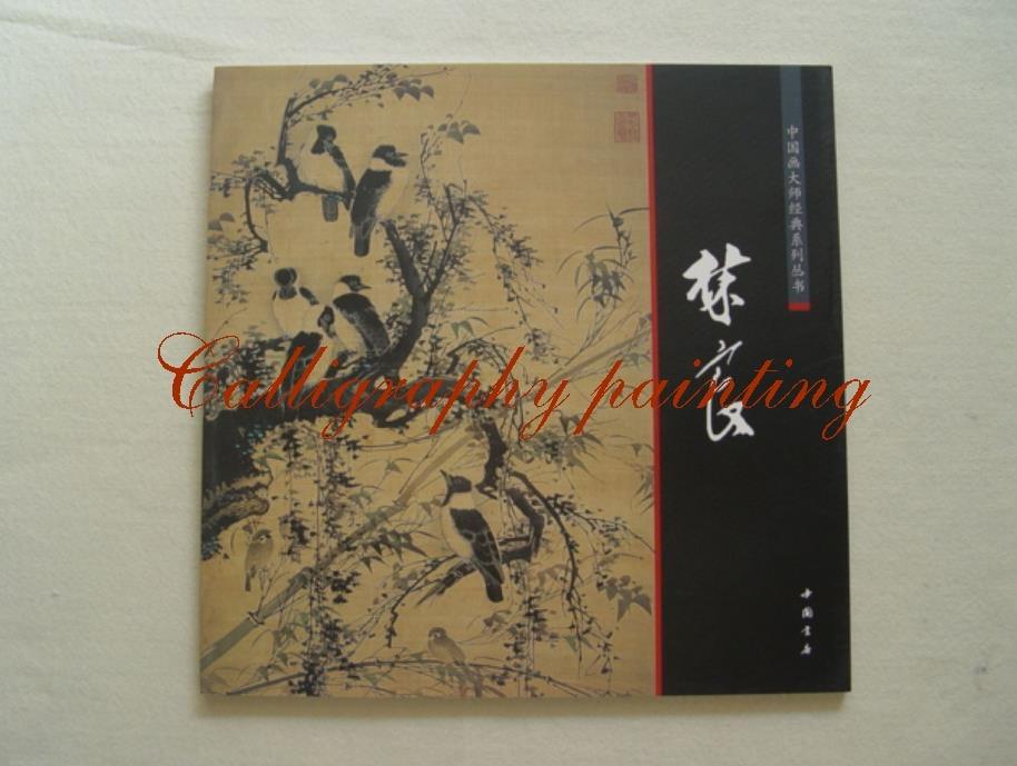 Chinese Brush Ink Art Calligraphy Painting Sumi-e Lin Liang Flower Bird BookChinese Brush Ink Art Calligraphy Painting Sumi-e Lin Liang Flower Bird Book