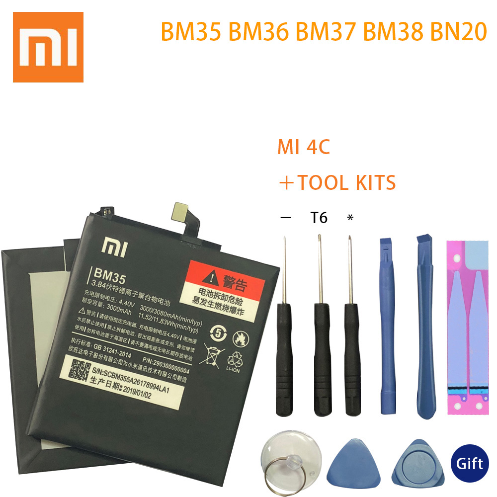 <font><b>BM35</b></font> BM36 BM37 BM38 BM20 <font><b>Battery</b></font> For <font><b>Xiaomi</b></font> Mi <font><b>4C</b></font> 5C 4S 5S Plus <font><b>Mi4C</b></font> Mi5S Mi5C Replacement Lithium Polymer Bateria + Free Tools image