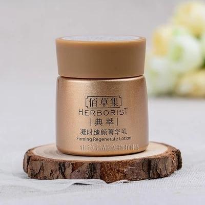 Herborist NINGSHIZHEN Moisturizing Water Replenishing, Firming And Wrinkle Repairing Emulsion Face Skin Care