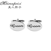 2016 New Silver Plated French Shirt Oval Shape Cufflinks Suit Cuff Links Unique Wedding Groom Gift Button