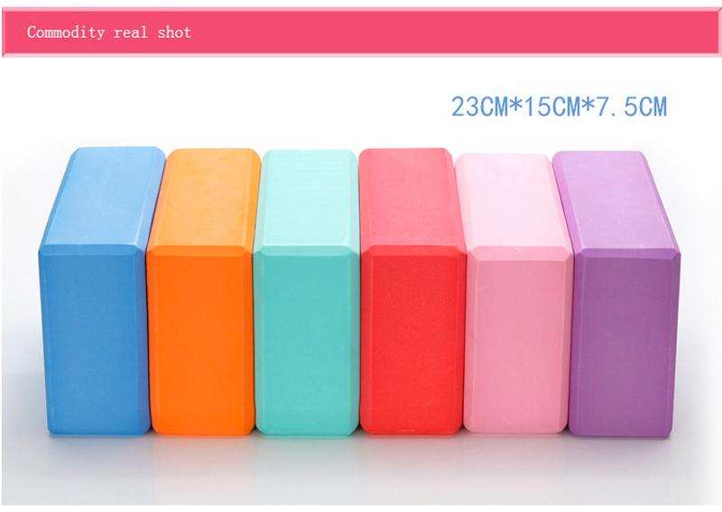 3331248606 Aliexpress.com : Buy Thickening Yoga Blocks Yoga Stretch Strap D ...