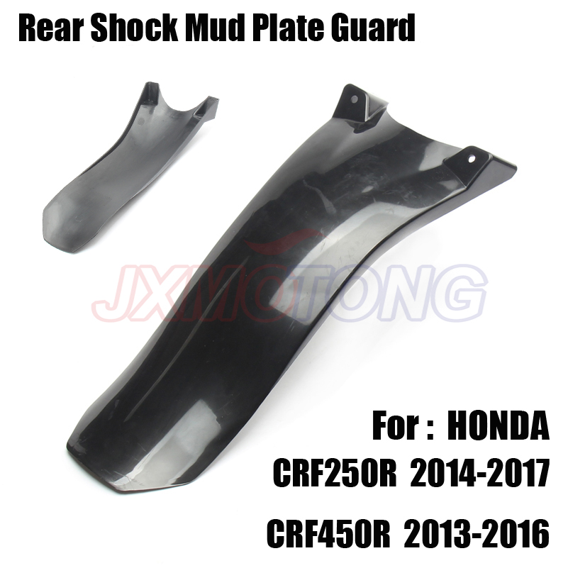 Motocross rear Shock Mud Plate Guard For honda CRF 250R CRF250R 2014 - 2017 CRF 450R <font><b>CRF450R</b></font> 2013 - <font><b>2016</b></font> Dirt Bike Free shipping image