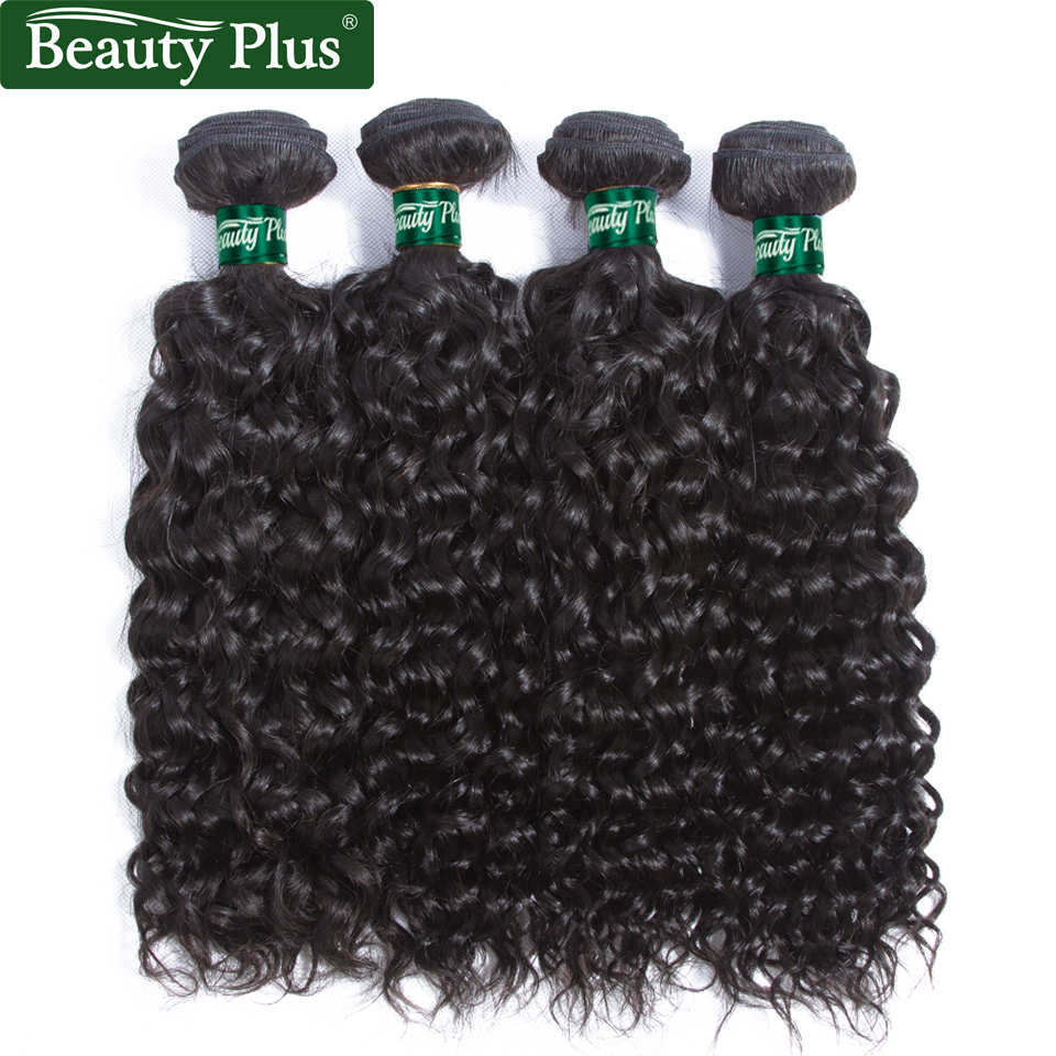 Beauty Plus Brazilian Hair Weave Bundles Natural Black Water Wave 4 Bundles Hair Extension 10-26 Non Remy Human Hair