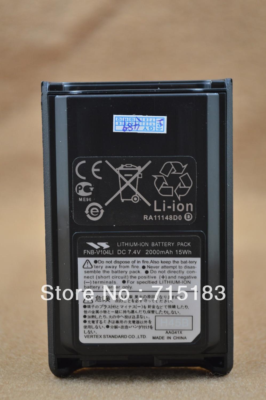 Vertex VX-231 VX-230 VX-228 LITHIUM-ION Battery Pack FNB-V104LI DC7.4V 2000mAh