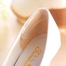 Invisible Silica Silicone Gel High Heels Cushion Feet Protector