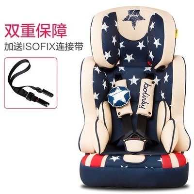 42cm42cm73cm comfortable child car safety seat baby kids car seat for 9 months 3 12 years chlidren with isofix fixation type in child car safety seats