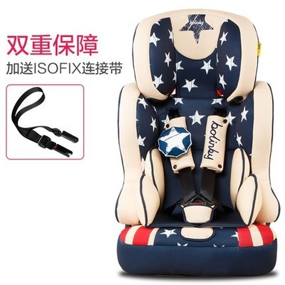 42CM*42CM*73CM comfortable child car safety seat baby kids car seat for 9 months 3-12 years chlidren with isofix fixation type