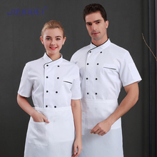 Solid Color Short Sleeve Restaurant Uniform Shirt Chef Jacket Food Service Hotel Kitchen Restaurant Workwear Men Women Chef Coat
