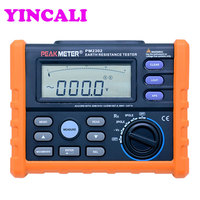 Newly Digital Ground Earth Resistance Voltage Tester MS2302 Range 0 ohm to 4Kohm 100 Groups Data Logging Resistance Meter
