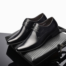 Oxford Business Class Thick Leather Shoe