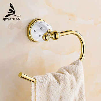 Towel Rings Solid Brass Gold Towel Holder Bath Shelf Towel Rack Hangers Luxury Bathroom Accessories Wall Mounted Towel Bar 5207 - DISCOUNT ITEM  45% OFF All Category