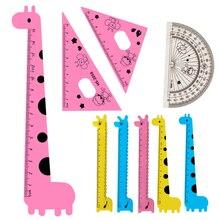 FangNymph милый набор для студентов с рисунком жирафа из мультфильма, линейка для студентов, трафарет для рисования, линейка, Канцтовары, 4 шт., розовый стиль, случайный