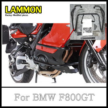 Motorcycle Accessories aluminum Engine Protector Bumper for BMW F800GT F 800 GT