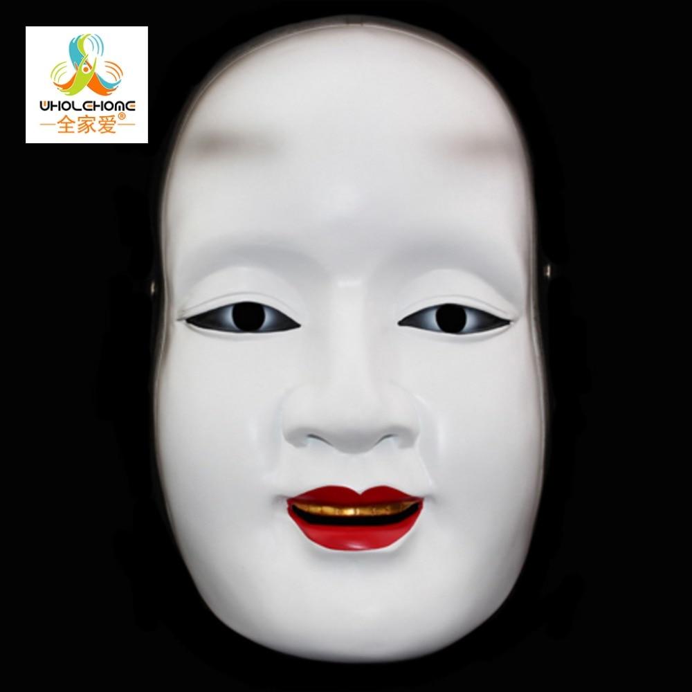 일본의 불교 사육제 카니발 마스크 할로윈 파티 코스프레 GIFT 영화 파티 오케스트라 화려한 의상 코스프레 할로윈 선물