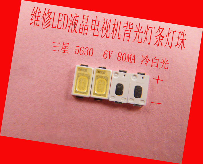 100piece/lot FOR repair Samsung LG LCD TV LED backlit Article lamp SMD LEDs 5630 6V Cold white light emitting diode ...