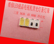 200 개/몫 수리 용 삼성 lg lcd tv led 백라이트 기사 램프 smd led 5630 6 v 냉 백색 발광 다이오드