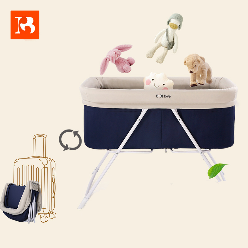 Bibilove Cribs European-style Free-fitted Multi-function Shaker Baby Bed Foldable Portable Travel Cradle Bed