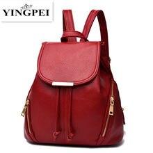 2b6aa068e292 YINGPEI для женщин рюкзак из искусственной кожи сумка Mochila Feminina  школьные ранцы для подростков ноутбук тетрадь черный, бел.