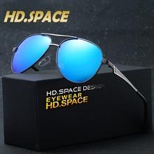 HD Men's Coated Polarized Sunglasses Classic fashion  Fishing Sunglasses  Driving polarizer  6color