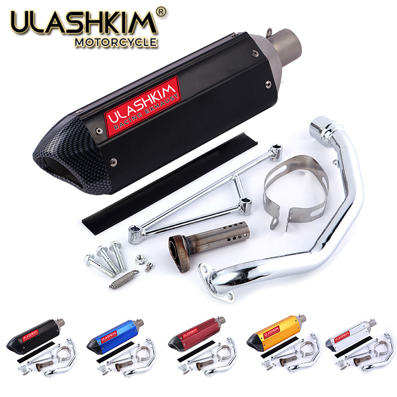 Motorcycle Kymco scooter exhaust muffler with db killer for Scooter 4 stroke GY6 125 GY6 150 152QMI 157QMJ 1P152QMI slip on
