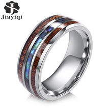 Jiayiqi Men Rings Stainless Steel Wood Grain Fashion Women Rings Male Jewelry Gifts(China)