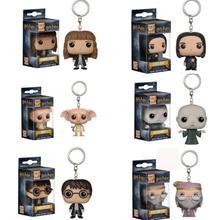 pop Harri Potter KeyChain Accessories figures model toy gift