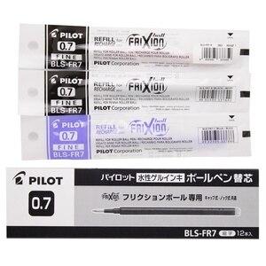 Image 5 - 12 יח\חבילה טייס BLS FR7 FriXion עט מילוי עבור LFBK 23EF ו LFB 20EF ג ל דיו 0.7mm