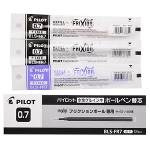 Image 5 - 12 sztuk/partia Pilot BLS FR7 wkład FriXion Pen do LFBK 23EF i LFB 20EF Gel Ink 0.7mm