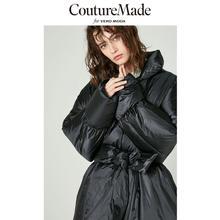 Vero Moda 여성용 90% 화이트 오리 패딩 롱 a 라인 타이 다운 자켓
