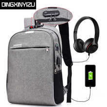 DINGXINYIZU Anti-theft Men Laptop Backpacks For 15.6 inch USB Design Male Stundet Bags Casual Style Travel Bag Mochila