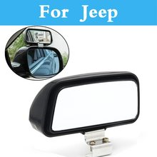 Auto Car Blind Spot Mirror Wide Angle Rear Side View Adjustable For Jeep Wrangler Commander Liberty Renegade