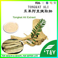Natural Tongkat Ali Extract/ Organic Tongkat Ali Root Extract/ Pure Tongkat Ali Extract Powder 500g