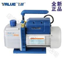 FY-2C-N Вакуумный воздушный насос одноступенчатый вакуумный насос 7.2m3/ч 2MPa 250 Вт для вакуумной упаковке ЖК-экран холодильники