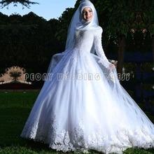 Beautiful White Beaded Lace Muslim Wedding Dresses Tulle Long Sleeve Hijab Muslin Wedding Dress Muslim Bridal Wedding Gowns WM01