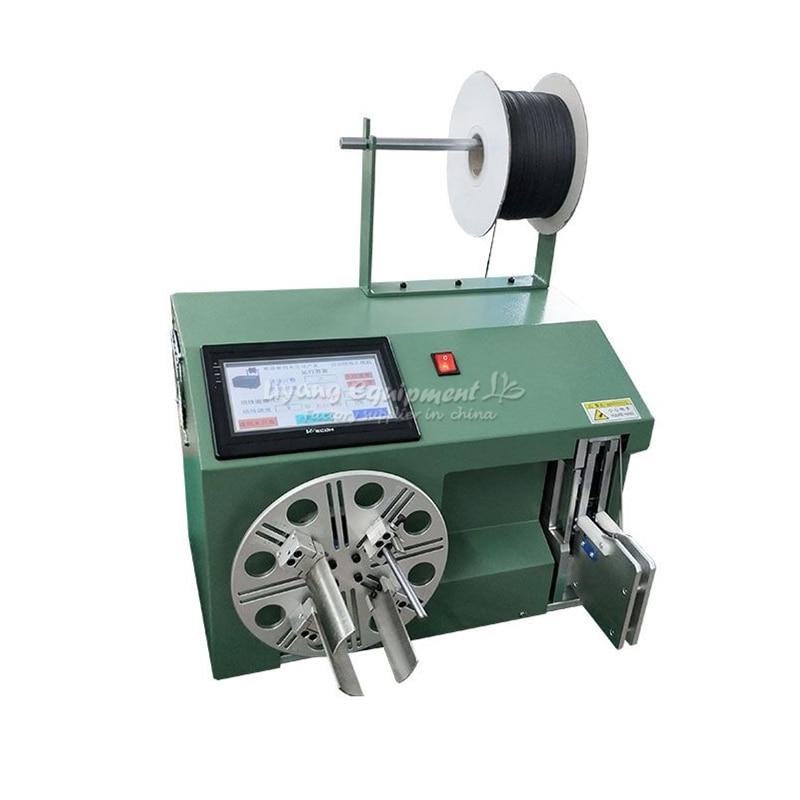 Automatique petit écran tactile câble bobine de fil d'enroulement machine lien contraignant machine mise à jour de manuel main fil machine 220 V 110 V