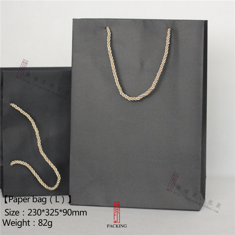 12pcs /set Black Paper Bags For Jewelry Packing The Fashionable Gift Paper Bags Custom More Discount 230*325*90mm