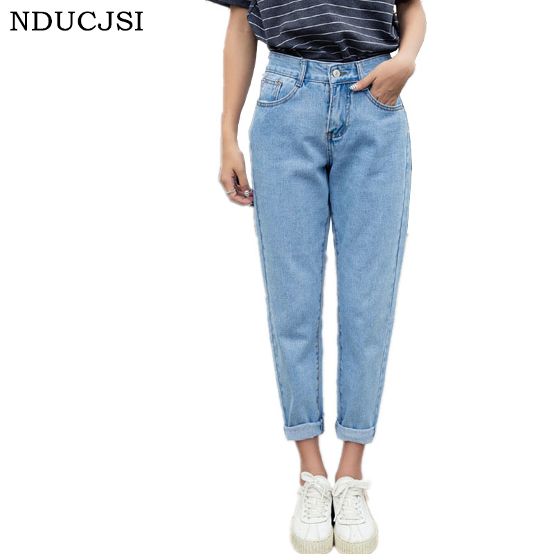 NDUCJSI New Loose Version   Jeans   Female Was Thin Harem Pants Vintage High Waist Nine Points Cowboy Pants Casual Slim Pencil Pants
