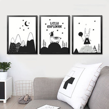 Abstract Mountain Canvas Art Print Poster, Cartoon Wall Pictures For Home Decoration HD2054