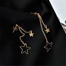 Изящные Ювелирные изделия, женские милые сережки-шпильки, модные длинные серьги со звездами, серьги-гвоздики для молодых девушек, простые металлические золотые серьги со звездой