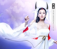 Fairy Cosplay Costume Female Computer Game Mobile Game Angelababy Tang Suit Aesthetic Fairy Cosplay Costume Multi