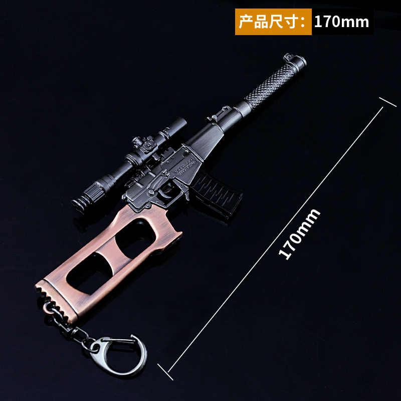 VSS игра Playerunknown's Battlegrounds 3D брелок pubg кастрюля кулон забавные детские аксессуары для Игрушечного Пистолета