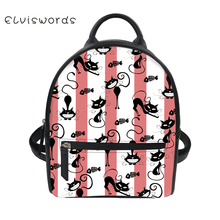 купить ELVISWORDS PU Leather Cat Print Backpack For Women Trendy for Girls and Ladies  Casual Travel Bags Feminine 2019 New по цене 520.4 рублей