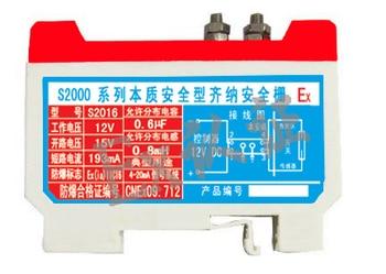 Safety gate S2016 EX certified Zener safety barrier