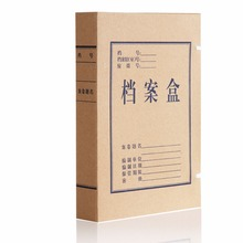 Deli 1pcs kraft Paper file box Archive Box thicken A4 accounting documents data storage office supplies