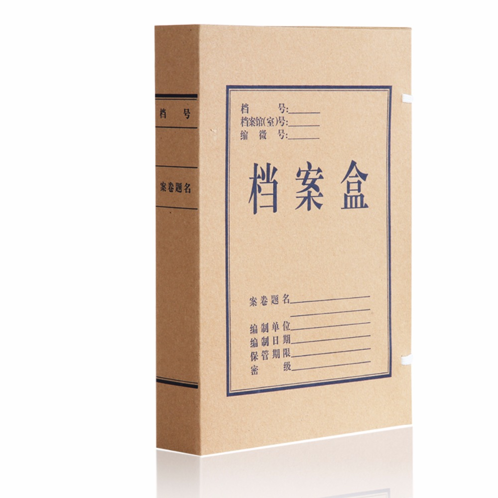 Deli kraft Paper file box Archive Box thicken A4 accounting documents data storage box office supplies inventory accounting