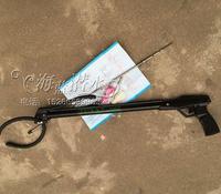 diving fishing spear gun or fishing rope standard auxiliary gun arrow shooting (80CM)