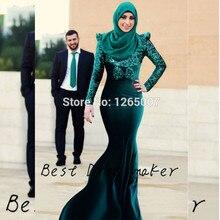 Elegant Long Sleeve Muslim Evening Dress High Neck Robe Dubai Abaya Hijab Evening Dresses Islamic Kaftan Long Prom Dress