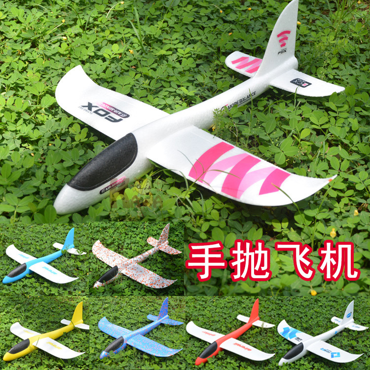 48CM Airplane made of Foam Plastic EPP Hand Launch Free Fly Glider Aircraft Hand Throw The Plane Toy for Children Kids Gift the children toy of plastic moulds
