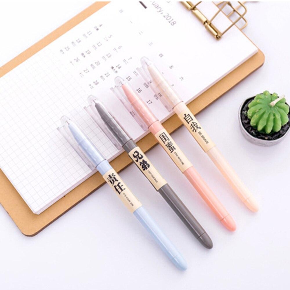 Gel Pen 0.5mm Refill Black Ink Stationary Kawaii Cute Korea Japanese Office School Stationery Gift